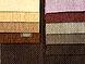 флок для ремонта мягкой мебели